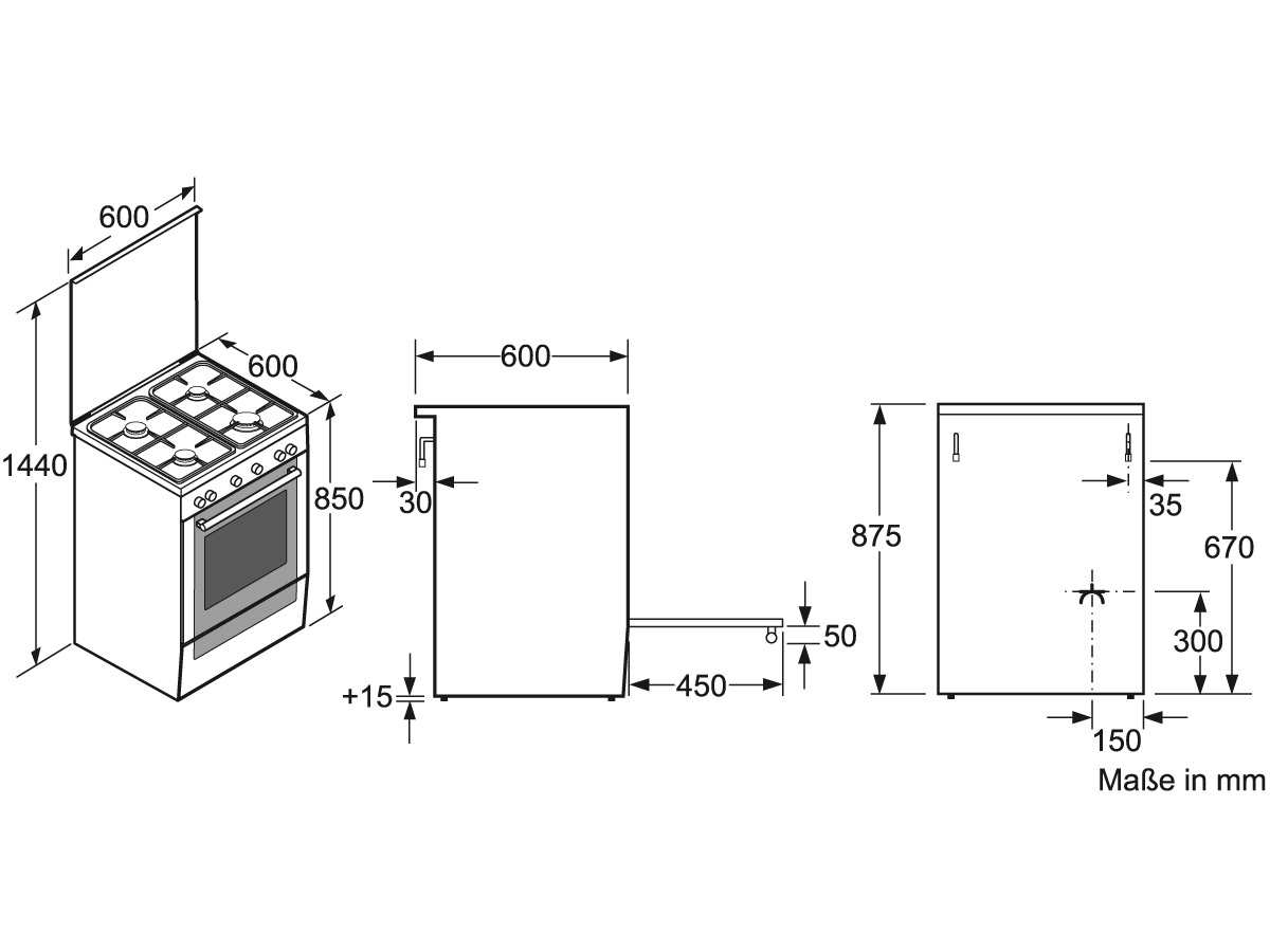 Обслуживание газовых плит 5