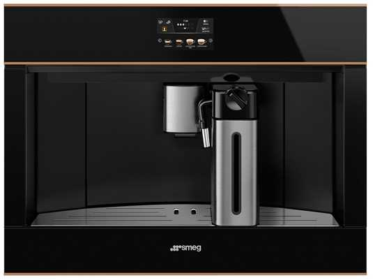 Produktabbildung Smeg CMS4604NR Einbau-Espresso-/Kaffeevollautomat Schwarzglas/Kupfer