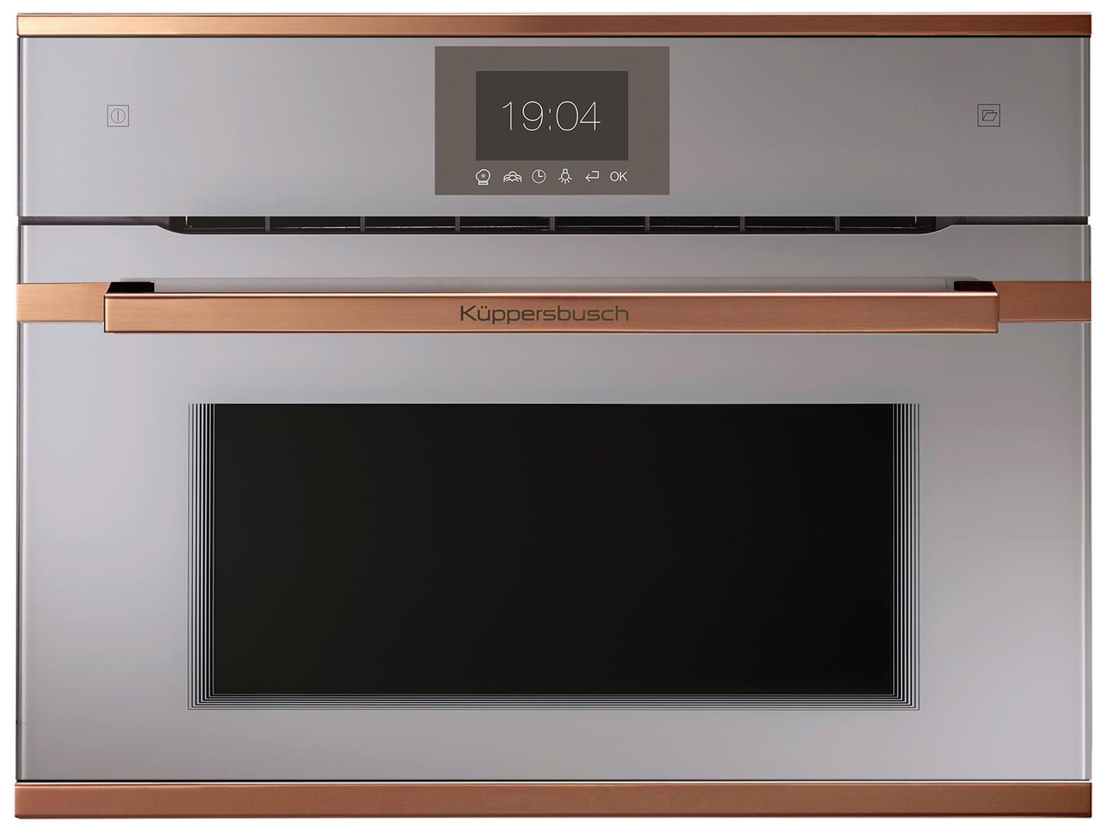 Kuppersbusch Cbd6550 0g7 K Series 5 Dampfbackofen Grau Copper